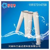 大流量水滤芯进口过滤材料替代进口水滤芯专业生产厂家科兰迪