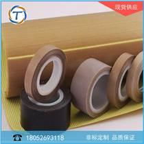 拓新T1013特氟龙胶带