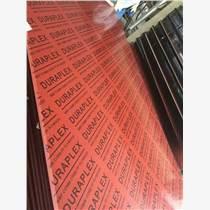 黑色覆膜建筑模板 金亨木模板循环使用30次