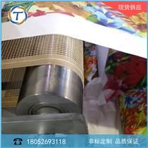 拓新铁氟龙网带T2008可用于棕垫烘干