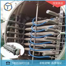 拓新制药机械专用低温干燥机履带