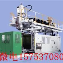 化工桶双环桶包装桶单环桶生产设备生产机器吹塑机厂家