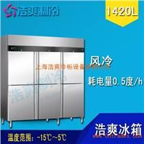 冷柜銷售冷柜冷藏柜冷柜生產保鮮柜 專賣肇