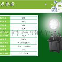 EPLC01LED防爆工作灯 LED防爆移动灯