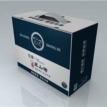 ?#26412;?#31036;品包装盒制作,丹洋伟业印刷包装?#26723;?#20449;赖