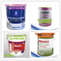 貴州防水材料K11聚合物水泥防水漿料裝修問答