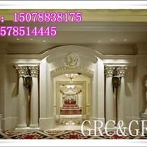 贵州GRG装饰工程公司GRG吊顶GRG挂板
