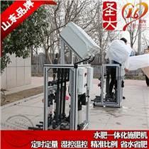 江蘇水肥一體機 溫室蔬菜施肥機自動灌溉帶EC值檢測無