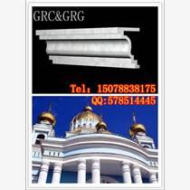 天等GRC材料承接各类GRC装饰线条工程