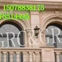 南宁GRC幕墙装饰板材系列GRC外墙建材优势