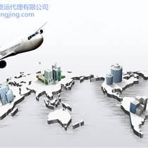 广州/深圳到德国,亚马逊FBA,双清包税,时效快