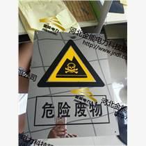 JN-BZP-SJ警示標志牌金屬標志牌