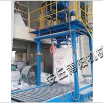 山东吨袋包装机  吨包秤专业生产厂家