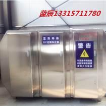 高效光氧催化廢氣凈化設備廠家