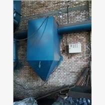 天津電爐除塵器