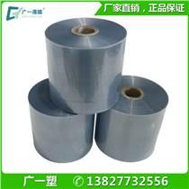 厂家热销环保塑封膜 透明pvc塑料薄膜 铝型材热收缩膜 可印刷定制