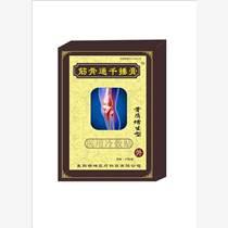 锦坤医用冷敷贴|贴几次|2013年三伏贴贴几次