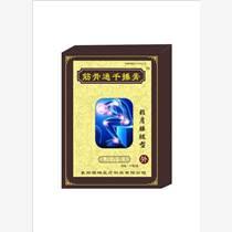锦坤医用冷敷贴,贴几次,2013年三伏贴贴几次