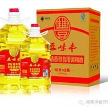 菜籽油(五味丰纯正调和油10L*2)