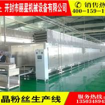 廣東一次成型土豆水晶粉絲生產線