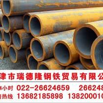 株洲20#石油裂化管,GB9948石油裂化管