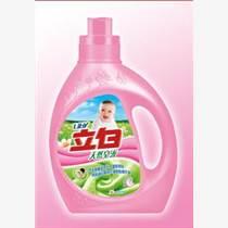 立白洗衣液批發廣州洗衣液廠家最新報價