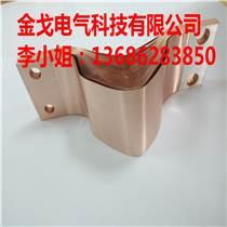 新品銅箔軟連接 供應銅箔軟連接