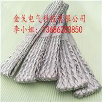 定做各种规格铝编织带软连接