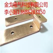 紅色環氧樹脂涂層銅排廠家直銷
