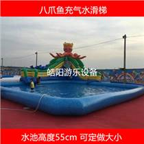 廣場大型充氣水池 室外兒童充氣水滑梯組合批發 水上樂園支架水池廠家