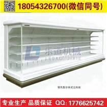 超市斜口冷柜