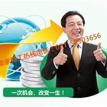 上海家電清洗代理加盟油煙機清洗機