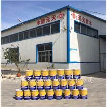 廠家直銷油性聚氨酯防水涂料 水性聚氨酯JSK11