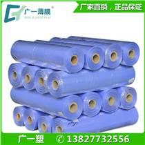 厂家直销PVC热收缩膜 平开门包装膜 透明pvc塑料薄膜 105cm可定制