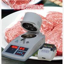 冠亚肉类水分测定仪,肉类快速水分检测仪