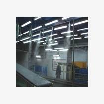 迪瑞印刷厂喷雾加湿系统