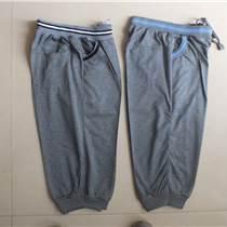 2018运动裤男款专卖