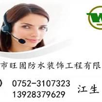 惠州防水补漏公司,惠州防水防潮,惠州防水堵漏公司