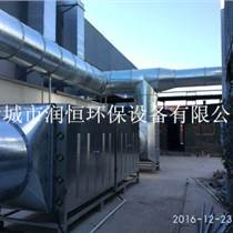廢氣治理吸附塔 潤恒環保 低價暢銷