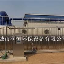 化工廢氣除臭設備 選潤恒環保 性價比高的設備