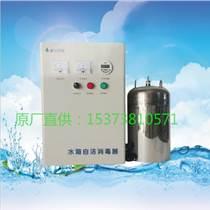廣西柳州WTS-2B內置式水箱自潔消毒器報價