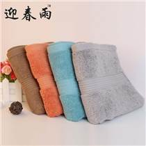 宏春毛巾供应 外贸原单毛巾 加厚加大 量大从优