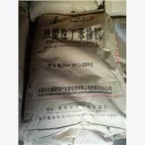 SEBS中石化巴陵YH-501