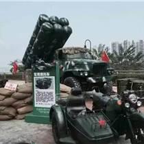 河南濟源國防軍事模型出租航天展模型出租