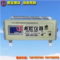 供應廠家直銷QJ36C液晶數顯導體材料電阻率智能測試儀