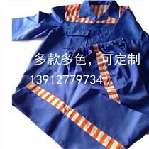 湖南囚服看守所服裝生產廠家,囚服馬甲,看守所棉衣報價