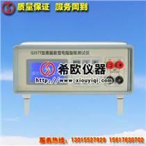 供应带温度补偿QJ57T液晶数显电阻智能测试仪