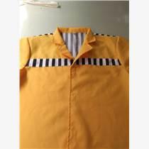 貴州監獄服裝定制,監獄服裝生產廠家,囚服拘留人員服裝加工