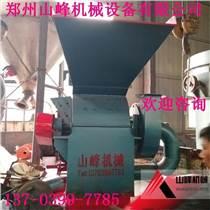 四川廠家直銷700模板木托盤粉碎機/多功能木材粉碎機/玉米芯秸稈粉碎機