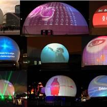 溫州VR虛擬現實體驗館加盟VR天地型出租穹幕影院租售價格